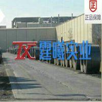 ASTM4340钢板