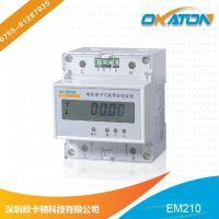 EM210导轨式电能表、单相导轨式电能表液晶 RS485
