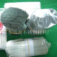 304不锈钢毛细管 316L不锈钢精密毛细管 无缝管