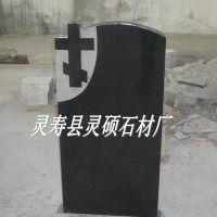 供应山西黑墓碑 中国黑墓碑 俄式墓碑 黑色墓碑厂家 灵硕石材厂