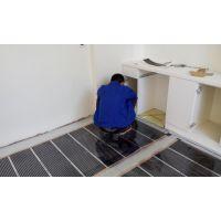 上海地暖安装,电热膜发热电缆温控器等请咨询021-61557931
