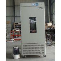 北京京晶 恒温恒湿培养箱;LHS-150SC 来电而更多优惠
