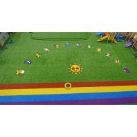 北京出售幼儿园专用人造草坪