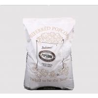 蓓芬球形爆米花玉米粒 美国进口爆米花专用玉米 球形爆米花