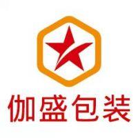 伽盛包装容器(上海)有限公司