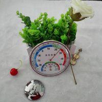 安之栋厂家供应家用温度计湿度计 双显温湿度计 GJWS-A11 可定制
