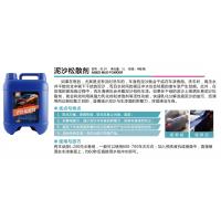 乐易汽车泥沙松散剂 汽车养护 正品代工批发 8150