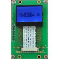 GPS手柄专用的128X64液晶显示图形点阵模组