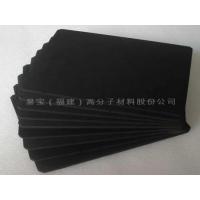 无卤阻燃eva泡棉 电子 数码 汽车专用材料 环保eva橡胶海绵