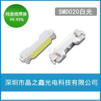 020灯珠020白光双色020RGBled灯珠 深圳晶之鑫光电供应