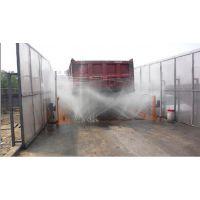 供应滚轴坑基式洗轮机,富森FS-150A洗车台,碴土车清洗设备