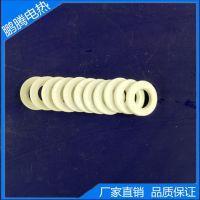 鹏腾电热电器厂直销工业陶瓷 陶瓷件 氧化铝陶瓷
