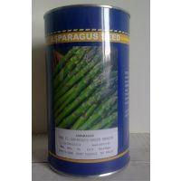 芦笋种子多少钱一斤进口种子原包装