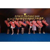 广州活动策划公司提供新品发布会活动策划