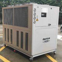风冷式冷水机组 水冷循环制冷系统