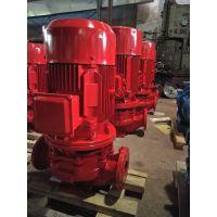 3CF带AB签XBD3.3/1W-L 单级 消防 管道增压泵 2.2千瓦 厂家直销