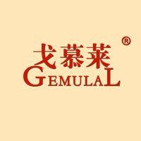 广州市戈慕莱网制品有限公司