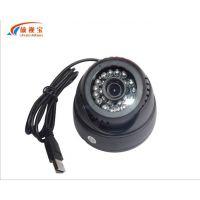 供应硕视宝 插卡摄像头 TF卡摄录一体机 监控器 海螺半球USB接口DB901