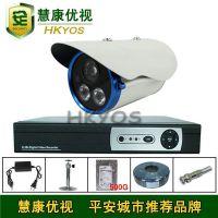 50米1路监控套餐 点阵摄像头 超强夜视录像套装 配500G硬盘 远程