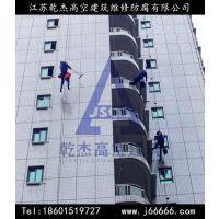 乾杰高空承接建筑物外墙清洗、宾馆外墙清洗项目