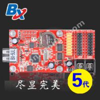 BX-5UL多区域 U盘 优盘 LED控制器 控制卡 遥控 流水边框 显示屏