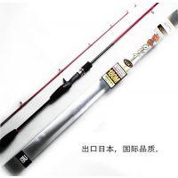 ilsung日成超轻枪柄路亚竿1.8米 28调 abs鱼竿 高碳素钓鱼竿批发火