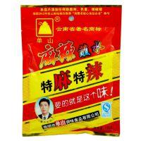 单山特麻特辣100g 蘸水 云南特产 调味品 辣椒面 烧烤调料 批发