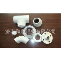 铝管件/铝合金管件