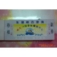 武汉艺云厂家承接各类印刷门票