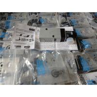 供应M-20-530-HN-411 德国AIRTEC电磁阀特价
