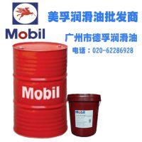 供应埃克森美孚润滑油导轨油威达2号厂家代理商供应查询价格