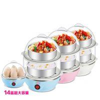 厂家批发多功能蒸蛋器 煮蛋器煎蛋器 小叮当卡通煮蛋器 透明7个蛋
