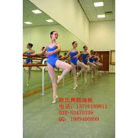 宿州舞蹈地板 pvc舞蹈地胶 形体舞蹈训练舞蹈房地胶 舞蹈培训班地胶