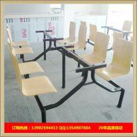 供应职员餐厅餐桌椅直销 4人靠背餐桌椅价格 玻璃钢加厚餐桌椅厂家