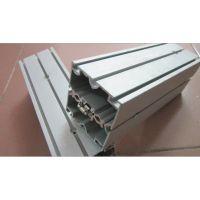 广东特装展台搭建设计施工方案图 展会铝料方铝铝材 按吨出货