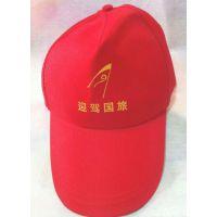广告帽棒球帽渔夫帽 旅行社LOGO定制旅行帽 网帽鸭舌帽平顶帽定制logo遮阳帽