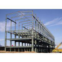 鹤壁钢结构 全新钢构 设计制作安装一体化工程公司 钢结构加工厂