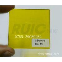 深圳瑞欧厂家直销3毫米黄色防静电亚克力板~透明颜色板