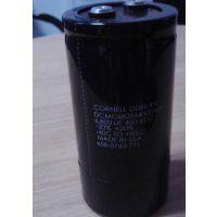 450V5600UF铝电解电容器
