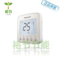 霍尼韦尔 TF228WN 风机盘管温控器中央空调温控仪表