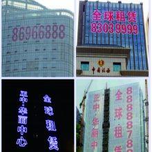 批量生产 售楼条幅 促销开盘广告字 LED楼盘发光字