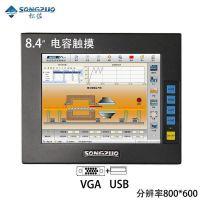 松佐8寸工业液晶显示器电容触摸嵌入式数控触控显示器电脑显示屏现货
