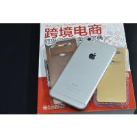苹果6保护套|斯格顿苹果6智能手机套|爆款热卖