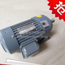 上海能垦长期供应PL18-200-30C 200W卧式单相齿轮减速电机