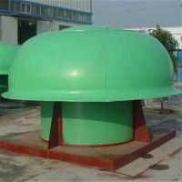 DWT低噪声屋顶风机 玻璃钢离心式屋顶风机 耐高温小型引风机