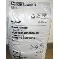 PA6/德国巴斯夫/B3EG6增强级,耐磨,高刚性,纤维pa6塑料原料脱模级,注塑级