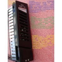 02350GSU 600G/10K/SAS/2.5寸 OceanStor 2600V3 华为存储硬盘