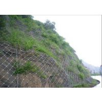 sns主动防护网,柔性防护网