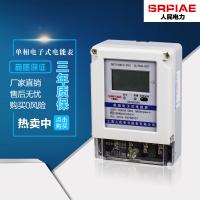 单相电子式电表 单相4845红外电能表 DDS2909单相家用电表