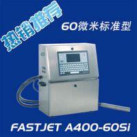 云浮喷码机|华石机电|过滤器喷码机